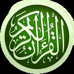 دانلود قرآن صوتی