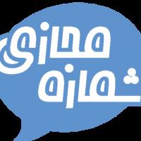 آموزش ساخت شماره مجازی در سایت TextNow