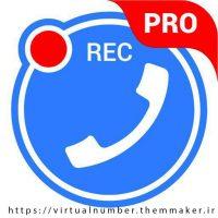 دانلود call Recorder برنامه ضبط مکالمات تلفنی